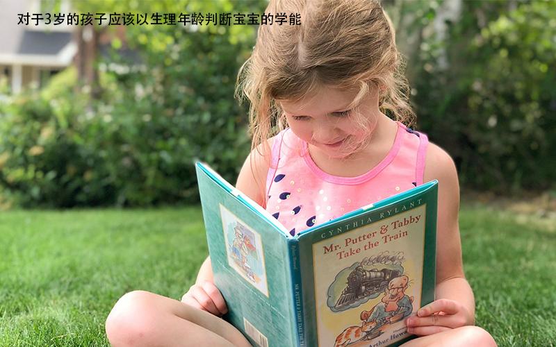 3岁就能背很多唐诗的孩子真的是神童吗?