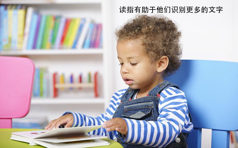 孩子还不识字怎么阅读?家长需要知道的不识字幼儿的启蒙阅读法