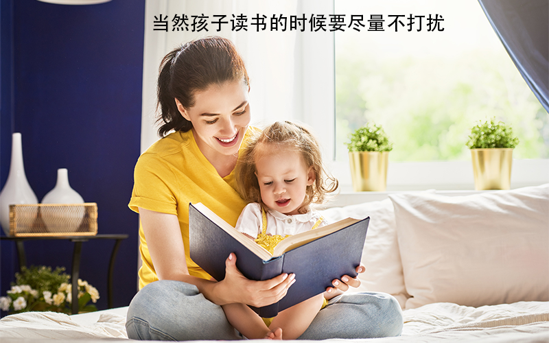 幼儿识字黄金期,怎样培养孩子识字兴趣?