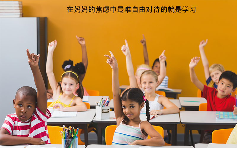 幼儿园不教识字,孩子整天玩,你敢让零基础的他上小学吗