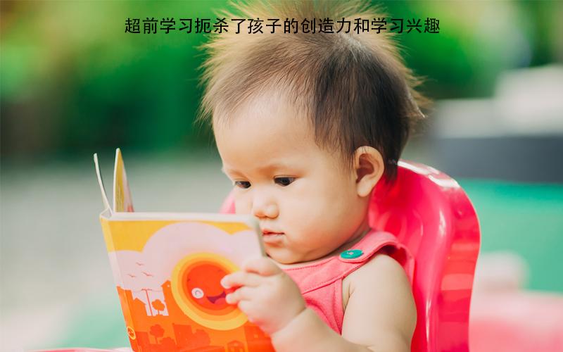 如果幼儿园不学拼音识字、数学、英语,真的会吃大亏吗?