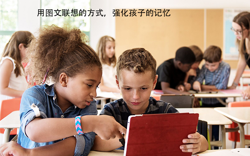 """孩子成""""识字困难户""""?父母应该在早早知道这些问题。"""