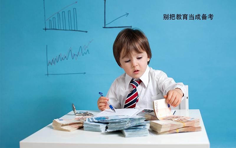 早期教育过程中家长切忌不能犯的四个误区