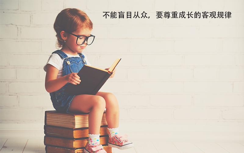 孩子越早识字越好?格赛尔双生子爬楼梯实验:你的无知会毁了孩子