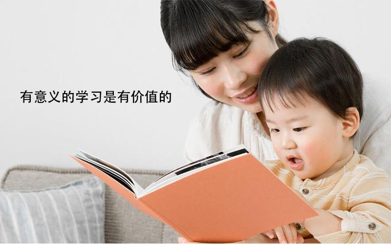 """尹建莉:""""读""""比""""讲""""更容易让孩子轻松识字"""