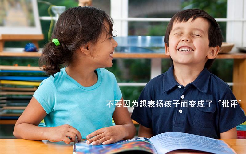 幼儿识字看似简单,实际还有很多注意点在里面!