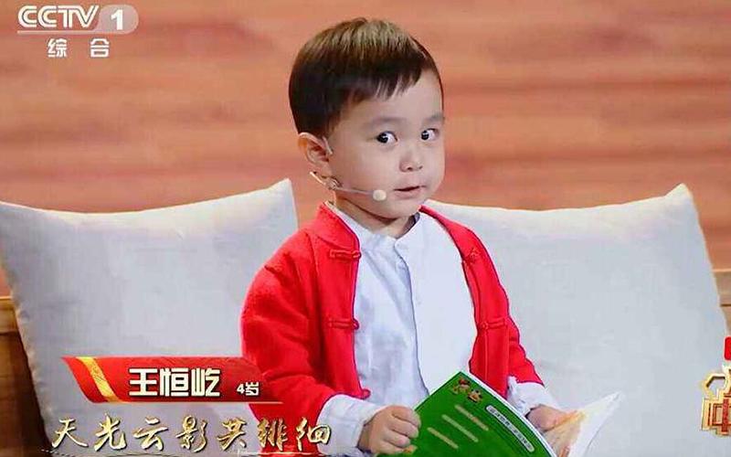 5岁神童登央视舞台,秀天才记忆力竟识字过三千,他是如何培养的?