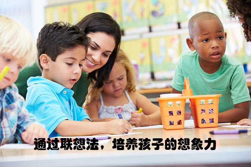 培养孩子优秀的学习习惯