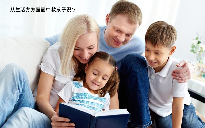 孩子认字能力差不一定是智商的问题,家长别被误导了!
