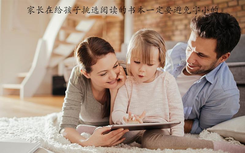 识字不等于阅读,孩子识字后怎么进入自主阅读?