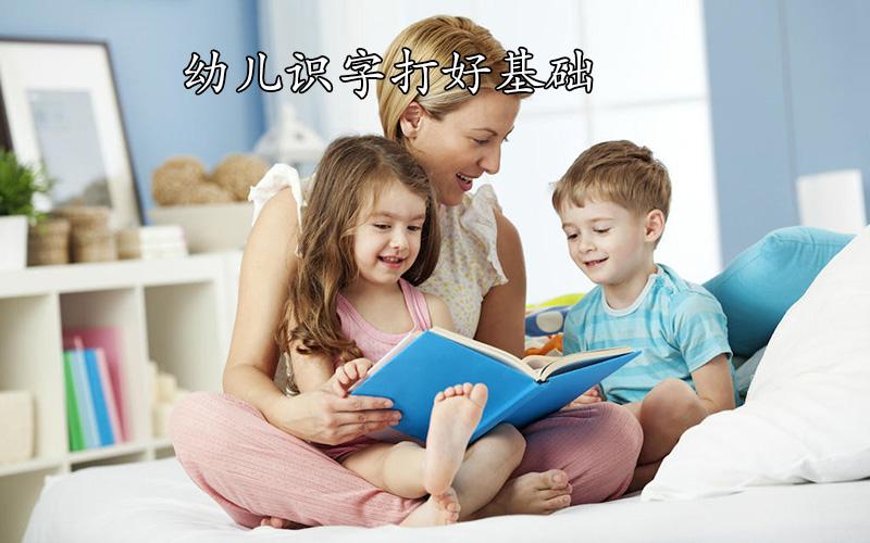 如何让孩子成为敢说、能说、爱说、会说、巧说?